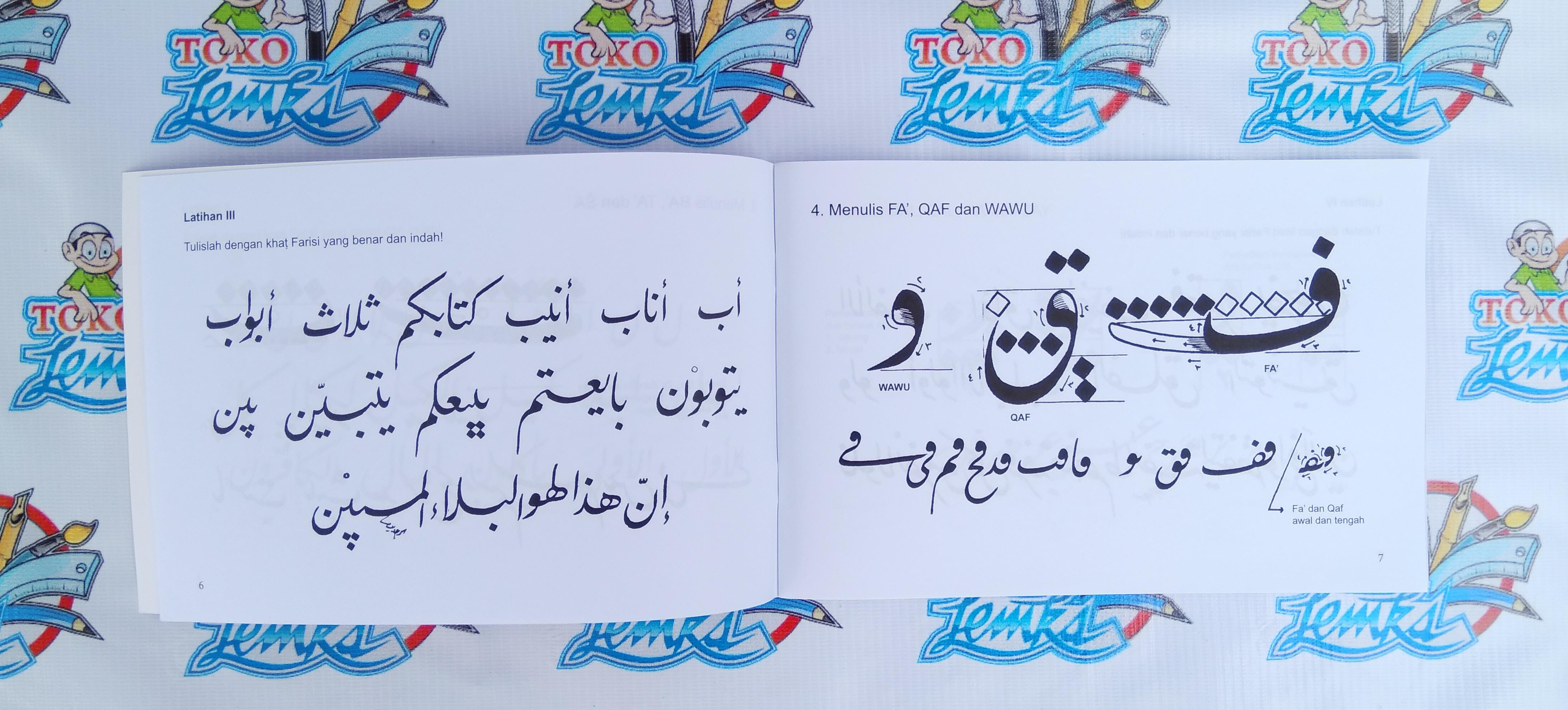 Buku Qoedah Kaligrafi Kaidah Kaligrafi Buku Kaligrafi Buku