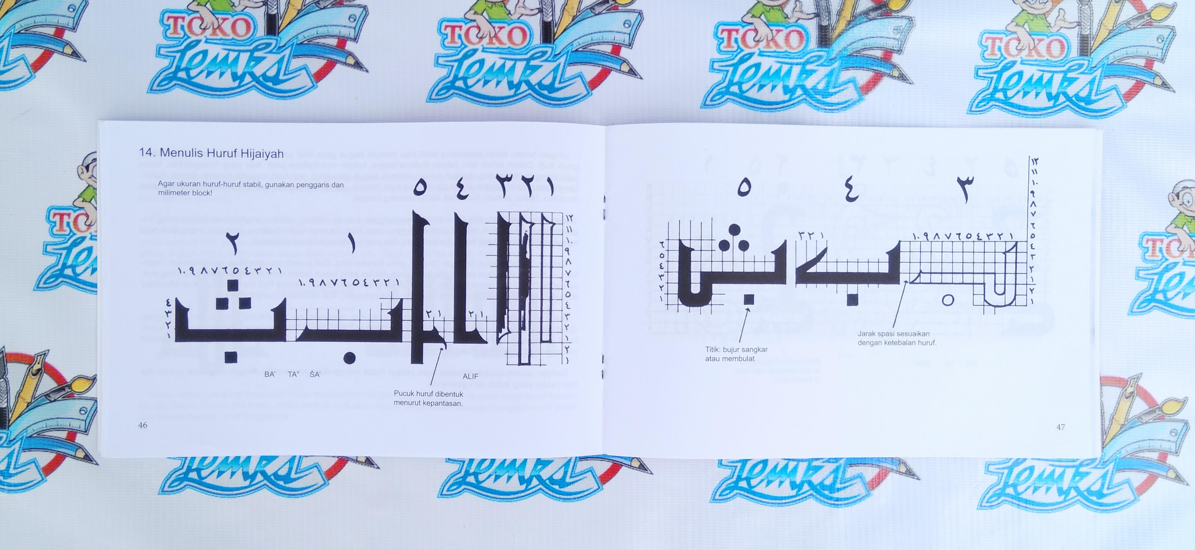Huruf Hijaiyah Khat Kaligrafi Koleksigambar Site Buku Qoedah Kaligrafi Kaidah Kaligrafi Buku Kaligrafi Buku Belajar Kaligrafi Menulis